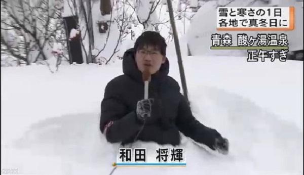 NHKの大雪報道!酸ヶ湯に公共放送の取材クルー来てて、雪に埋まって何してんのやと思って見てたけど、夕方のニュース見たら