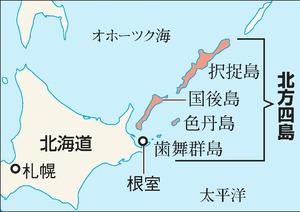 首相「2島先行返還」軸に日ロ交渉へ 4島一括から転換