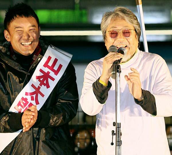 2012年の衆院選では山本太郎氏を応援した原発反対馬鹿の沢田研二