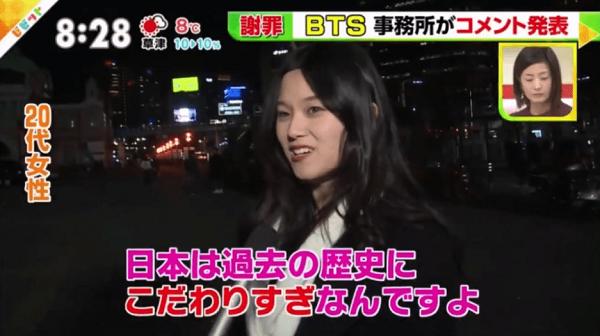 20代の韓国人女「なぜ謝ったのか?!謝らなくてもいいと思う」!「日本は過去の歴史にこだわりすぎなんですよ」