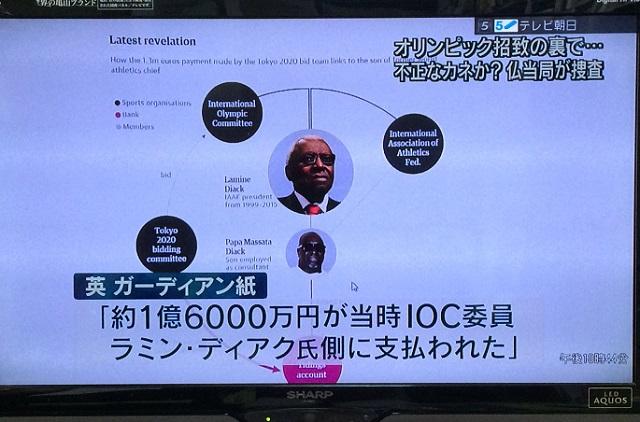 一方、日本の報道機関は、NHKニュースをはじめとして、テロ朝も日テレも【電通】の名前を伏せ、【電通】の関与を隠蔽している。