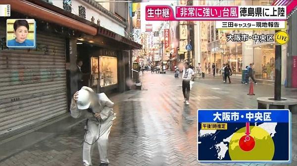 フジテレビの三田友梨佳アナウンサーが4日、大阪市内で、MCを務める「直撃LIVE グッディ!」の台風21号の中継を担当した。中継中に突風が吹くなど危険な状態となり、東京のスタジオの安藤優子キャスターと