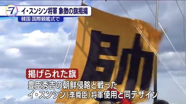 また、それを真に受けて検証もしないでタレ流す日本のメディアたるや... もって瞑すべしだわ