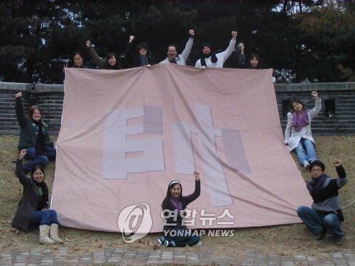 ちなみに、この韓国の『帥字旗』の「帥」の字から「′」が削られていること、またその意味はなにか?なんて、当の文大統領以下、韓国の人たちは気がついてもいないし、考えたこともないんじゃないかと思う。