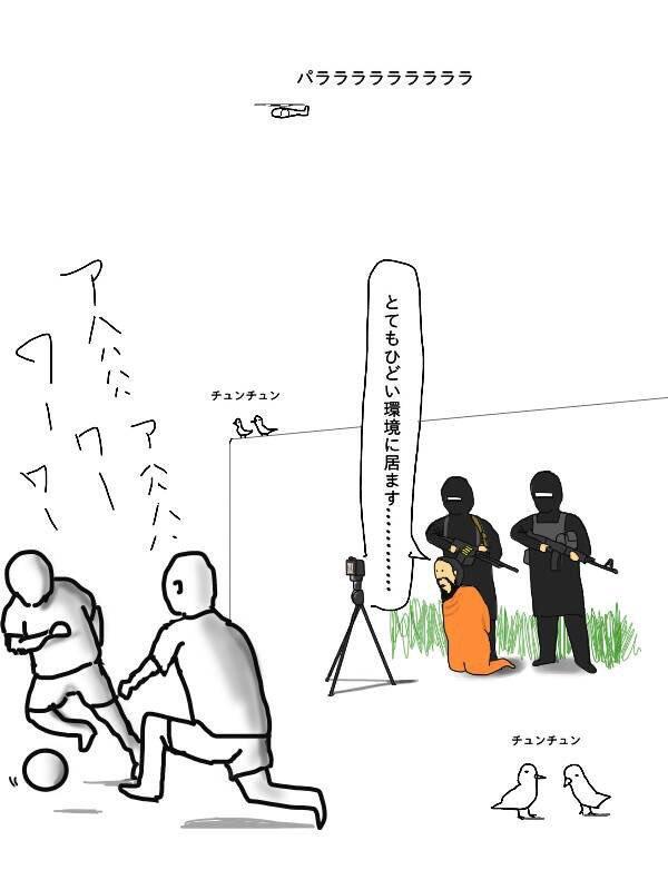厳しい環境を生き抜いた安田さん 子供がすぐ近くで遊んでいるのか子供も笑い声などが聴こえる。