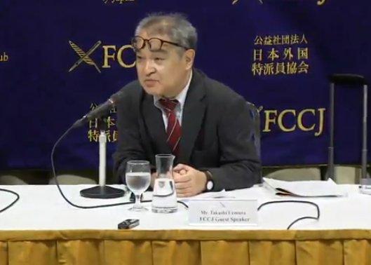 提訴して逆転させる』『桜井よし子のせいで大学教授への道を絶たれた』『人身売買で慰安婦にされたとしても、戦時における性暴力の被害者。日本の責任だ』