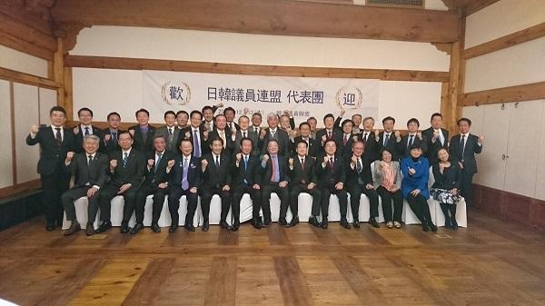 日韓議員連盟の議員が今ソウルやて。