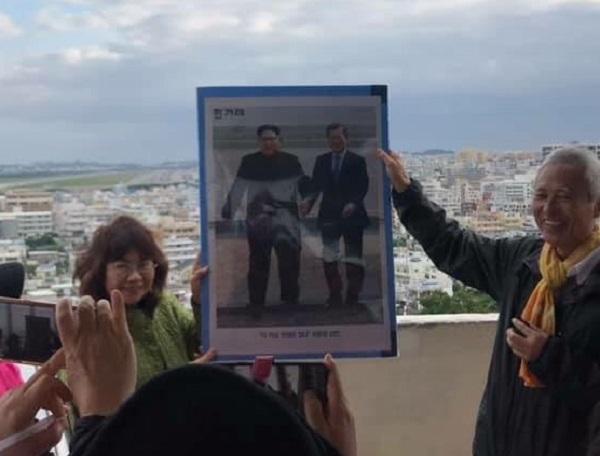 嘉数高台にて韓国系団体の方々が掲げてる写真をご覧下さい。
