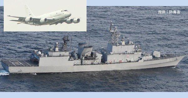 """""""欠陥""""は韓国駆逐艦か、韓国海軍組織か。海自哨戒機にレーダー照射"""