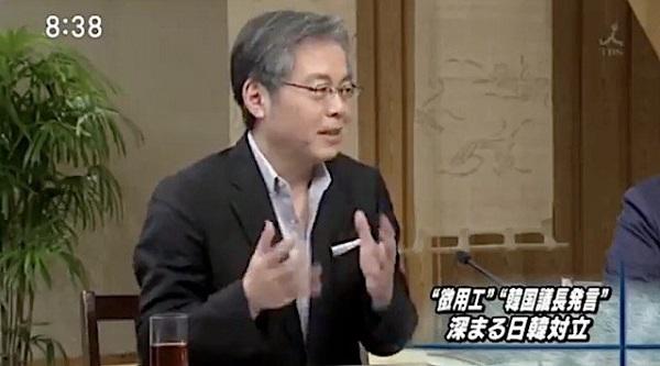 【天皇謝罪発言】青木理氏「こういう事をしたら一発解決できるんじゃないかって、ある種善意で…」→ ネット「ここまで酷い擁護もない」