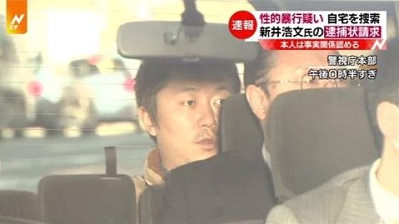 俳優の新井浩文=朴慶培(パク・キョンベ)=朝鮮籍→韓国籍を強姦で逮捕!