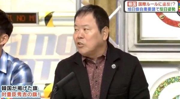 【動画】韓国・李舜臣旗掲揚に、ほんこん「国旗以外ダメと自国で決めたのになぜやるか。ルールもへったくれも無いから国際法で話し合ってもしゃーないし、慰安婦問題も含めお手上げ」