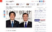 【元駐日韓国大使】「日韓は互いにコンプレックスを抱いてる。韓国は『現代に日本に植民地にされた』こと。日本は『古代に朝鮮の方が先進国だった』こと」