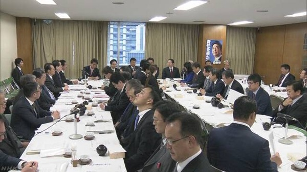 韓国政府が慰安婦財団解散、自民部会が「非難決議」