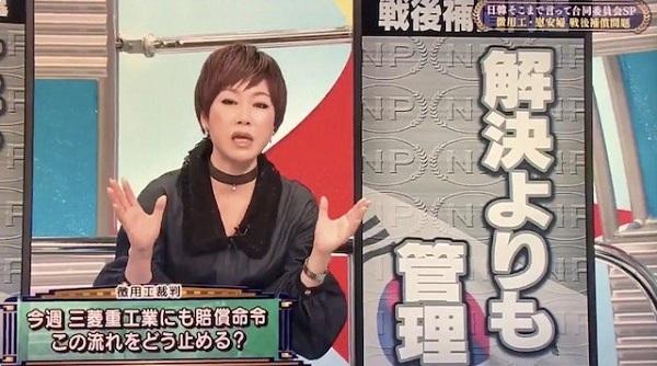金慶珠「歴史認識問題で日本は『韓国ってなんて優しい国だったんだろう』と思うことになる」!ハァ
