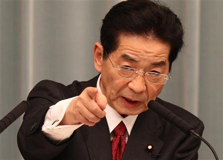 2010年8月4日「耳かっぽじって聞け。日韓基本条約が有効でないかのような発言、いつした?」
