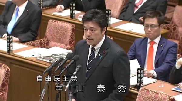 中山泰秀「日本人でよかった。韓国で大統領になったら必ず末路は死刑か逮捕か自殺か常に裁判…」