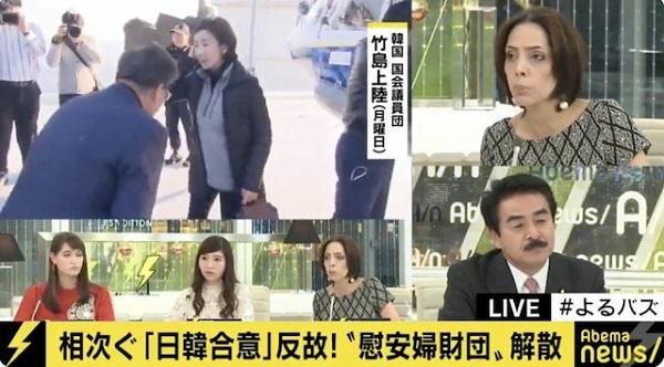 【韓国・竹島上陸】フィフィ「日本は強い言葉で非難というけど、これが強いの?トランプさんなら国交断絶してる」