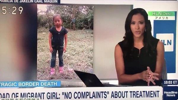死亡した少女の父親「対応してくれたアメリカ当局に感謝し、自分たちの扱いについて何も不満はない。むしろ娘の命を助けようとしてくれた最初の応対が有り難かった」父親と不法入国した少女が死亡…NHK「トランプ大統