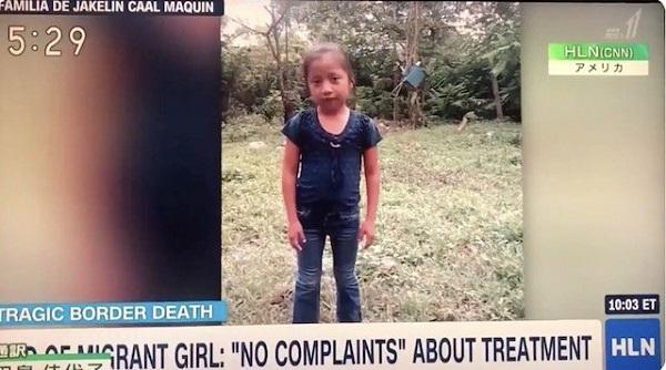 父親と不法入国した少女が死亡…NHK「トランプ大統領への批判が一層高まりそう!」→ 父親「対応してくれたアメリカ当局に感謝」