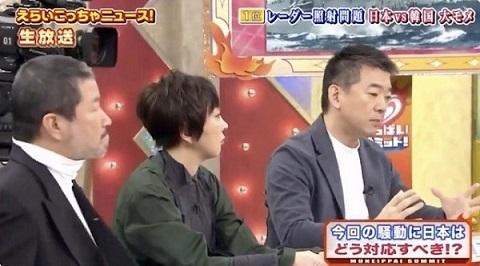 木村祐一「幸せになりたかったら正直者でいろって話。嘘ばっかついたら、しんどいだけ」