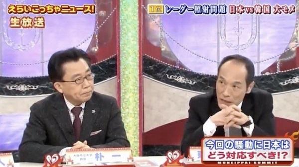 東国原英夫「日本は我慢の限界にきてる。経済制裁、大使の召還、渡航の一部制限をやるべき」