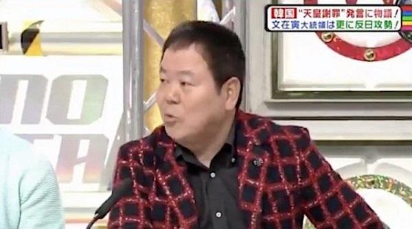 ほんこん「歴史認識全くちゃうし。天皇は戦犯じゃない。文在寅も困った時は韓日つなぎプロジェクト?それで韓国の若者が日本に就職したら、また募集工みたいな事言われたら日本たまったもんちゃうで。65年合意で渡