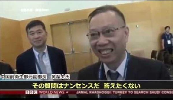 中国の臓器狩り 英BBC記者「電話で肝臓を確保」前中国衛生部副部長「答えたくない」