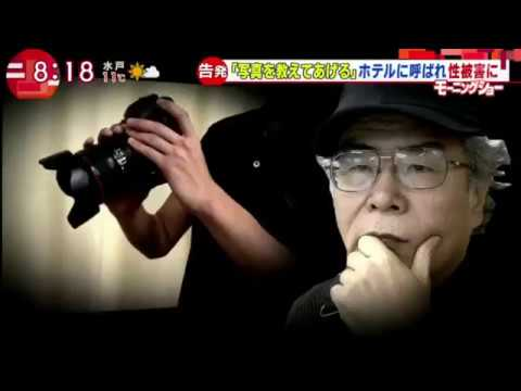 羽鳥慎一モーニングショー 2018年12月27日 20181227