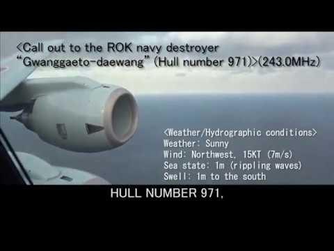 Regarding the incident of an ROK naval vessel directing its FC radar at an MSDF patrol aircraft