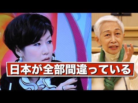 【日本がおかしい?】 金慶珠「菅義偉の韓国安重根批判が意味不明」 金美齢が論破