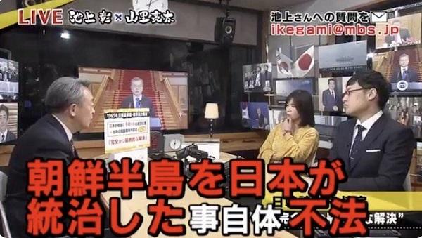 池上彰 韓国は三権分立だから文在寅は最高裁判決との板挟みになって困ってる。「日本は謙虚になるべき」は「三権分立を理解してくれよ」という意味