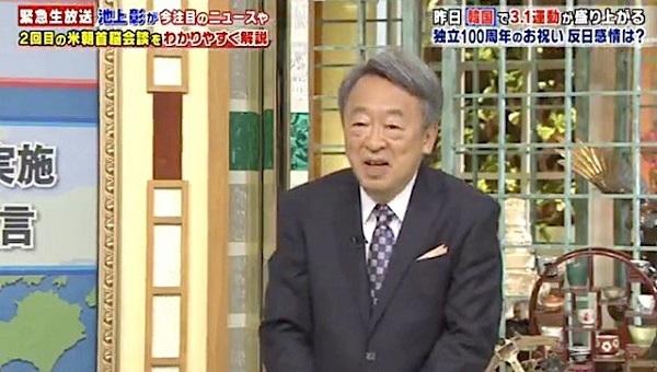 池上彰氏「日本が独立運動を弾圧したんですね。文在寅は昨日の挨拶の中で7500人が殺されたと言っている…」
