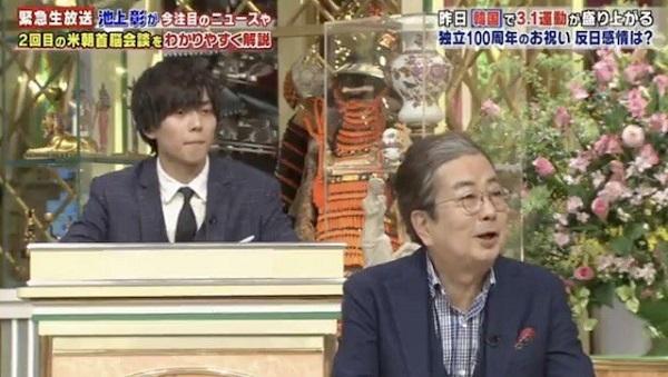 大和田獏「意外と隣の国なんだけど日本人は韓国のことを知らないですね。もう少し勉強した方がいいと思いました」 池上彰氏「日本が独立運動を弾圧したんですね。文在寅は昨日の挨拶の中で7500人が殺されたと言って