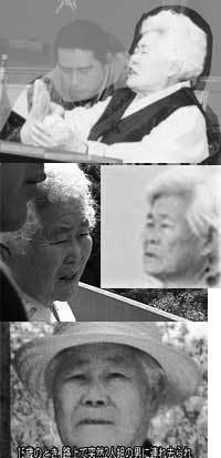 ■李玉善(イ・オクソン)の証言
