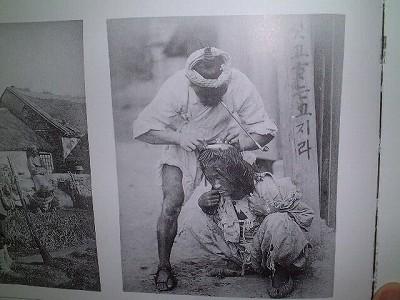 併合前の朝鮮の写真 豚犬的生活