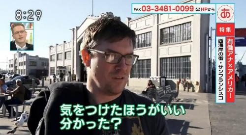 「気をつけたほうがいい 分かった?」NHKは、平成29年(2017年)4月10日放送の「あさイチ」でも、トランプ大統領の別々の発言を切り貼りしたパネルを放送で使用