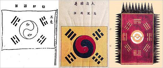 大清国属  「大清国の属国 高麗国旗」と記された太極旗