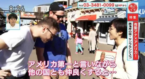 NHKは、平成29年(2017年)4月10日放送の「あさイチ」でも、トランプ大統領の別々の発言を切り貼りしたパネルを放送で使用していた。