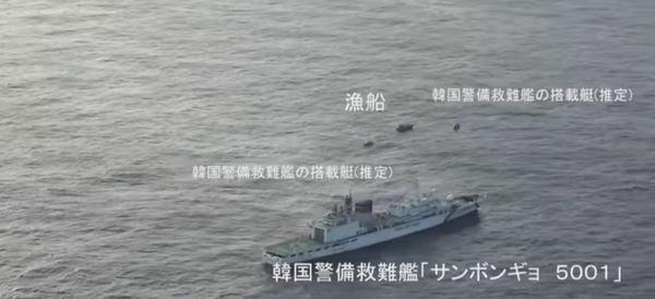 レーダー照射:国際法違反を知られたくなかった韓国