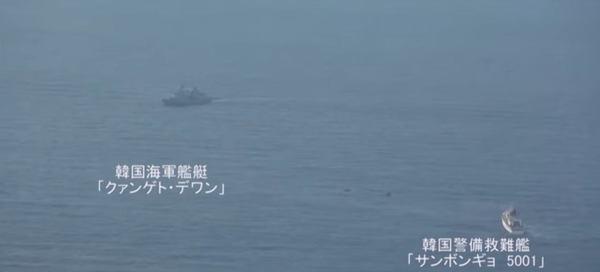 日本の排他的経済水域(EEZ)において、日本の海上保安庁がSOSをキャッチしていないのに、韓国の警備救難艦と韓国軍の駆逐艦はどのような方法で遭難に気付いて現場に急行したのか?!