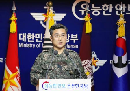 韓国、「今年3回、日本が威嚇」 強く糾弾と非難