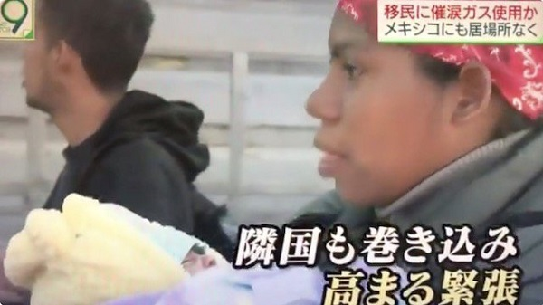 NHK「トランプ大統領の強硬な移民政策。隣国も巻き込み緊張を高めている」→ ネット『NHKも無茶苦茶ですね…』