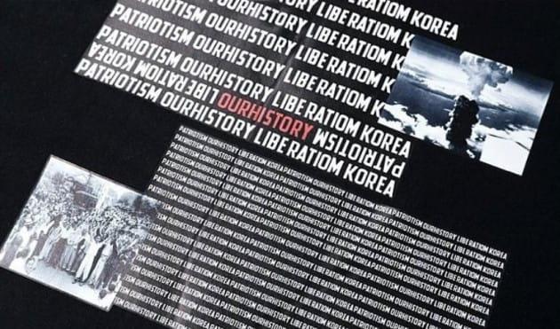 【韓国芸能】 防弾少年団:ジミンのTシャツが物議 「原爆きのこ雲」と「光復節を迎えた韓国国民が万歳を叫ぶ姿」がプリント 原爆バンザイTシャツ・NHK紅白歌合戦出場が内定した韓国「防弾少年団」・他にも反日のオ