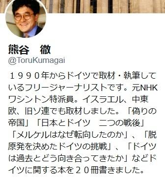 元NHK「記者クラブの記者を市民の代表と思っていない人が多くてびっくりした」