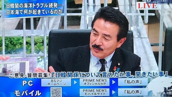 とどめキタ━━(゚∀゚)━━!!! 佐藤正久(自民)「証拠は全て存在する。そして今回の事は最初から全てアメリカと情報共有をしている」BSフジプライムニュース