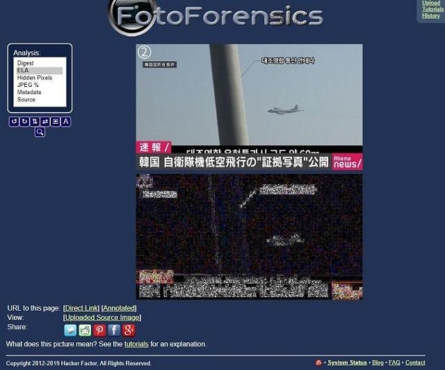 【ねらーvs韓国軍】韓国軍、日本の威嚇飛行写真を公開→ねらーが合成写真の証拠をソッコー発見してしまうwwwwwwwwwwww