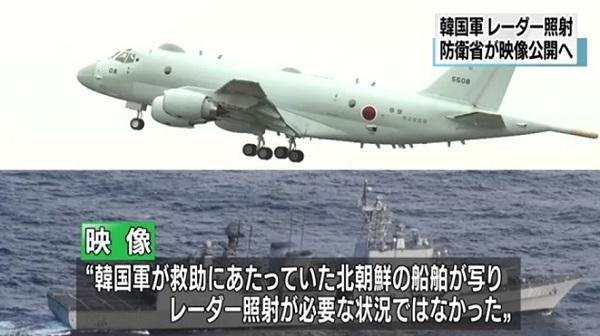NHKでも似たような画像でてたしこれはガチだな!