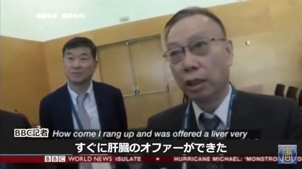 #中国の臓器狩り 英BBC記者「電話で肝臓を確保」前中国衛生部副部長「答えたくない」