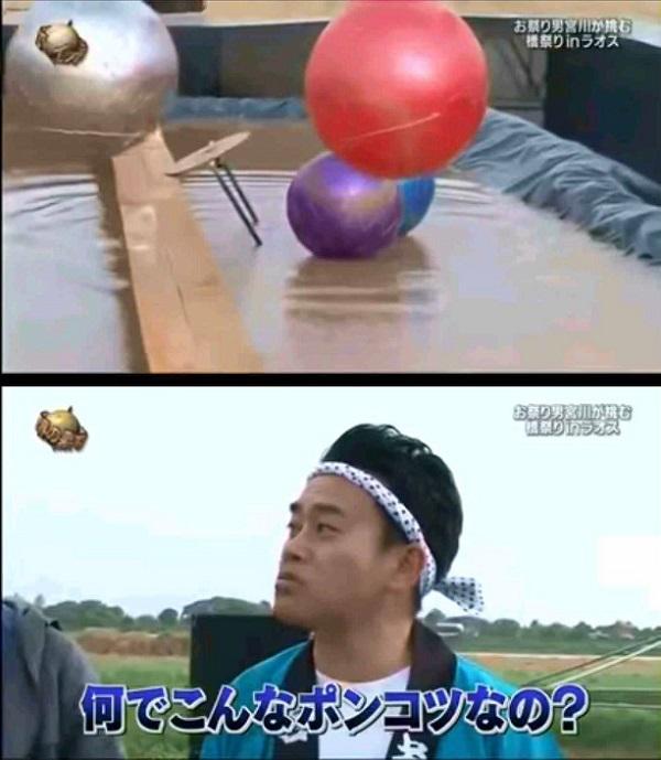 日テレが捏造したラオスの「橋祭り」について、宮川大輔が「ポンコツ」呼ばわりしている!